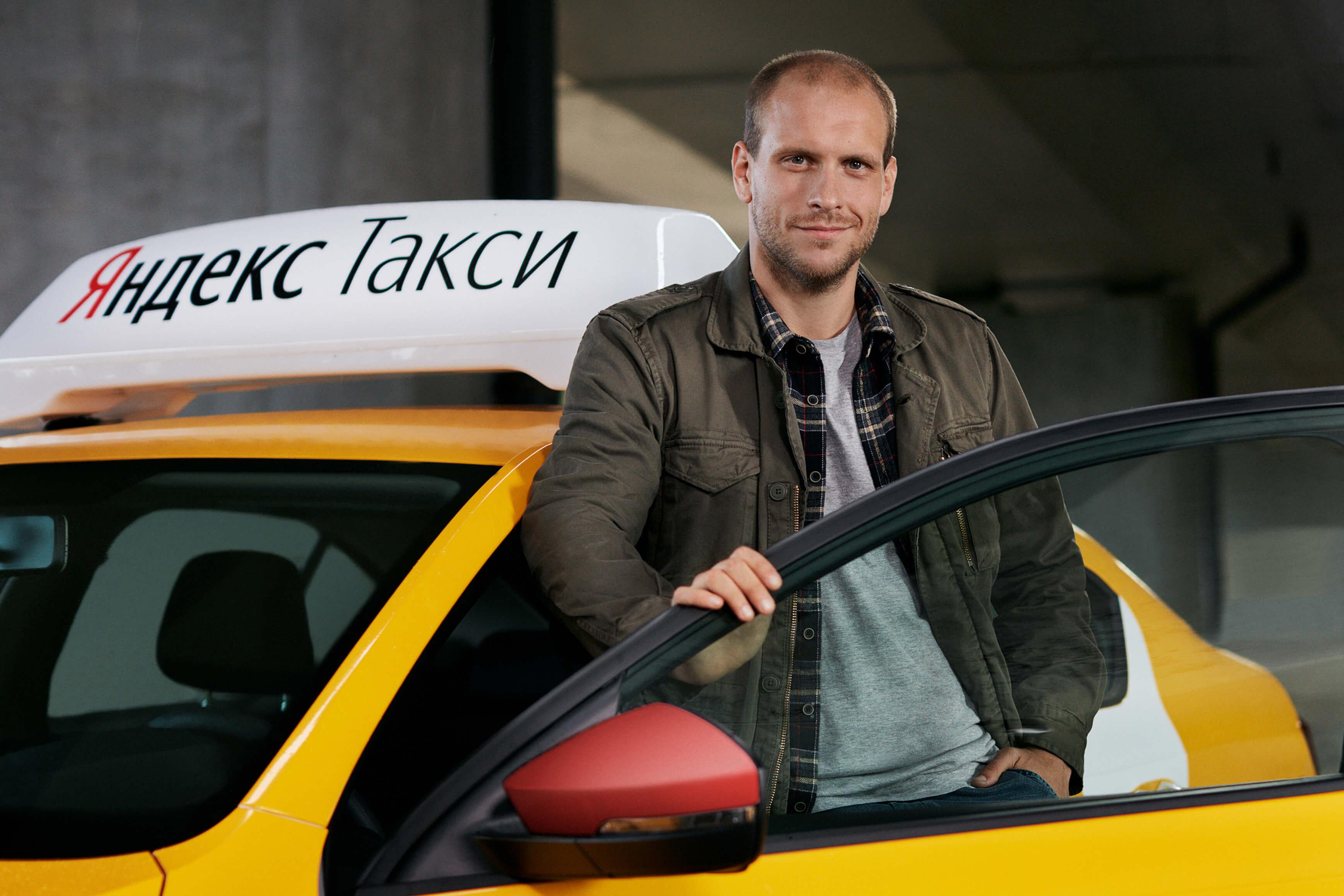 реферальная программа официального партнера Яндекс.Такси АВТО24