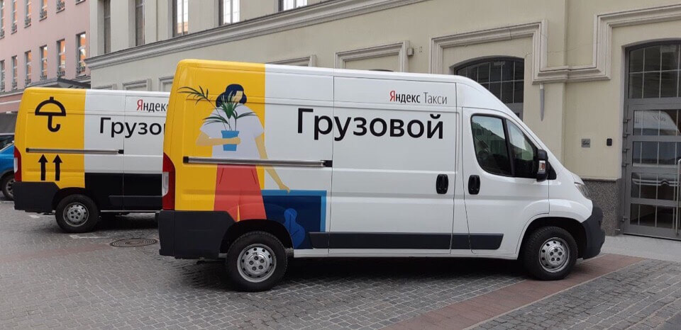 Грузоперевозки от Яндекс Такси