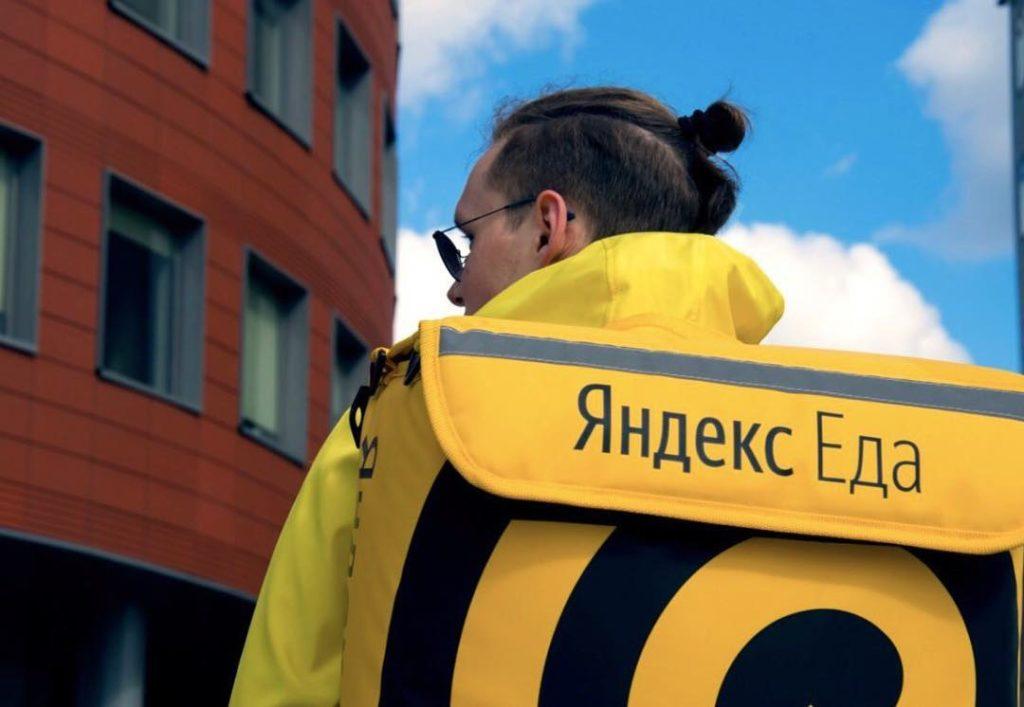 Работа курьером в «Яндекс.Еда»